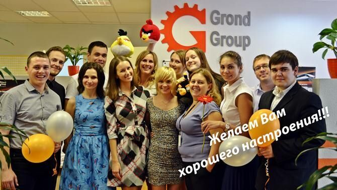 ГрондГрупп (grondgroup)